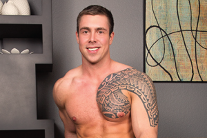 Porn Crush of the Day: Bran from Sean Cody