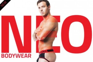 Brief Encounters: 2EROS' Neo Bodywear Collection